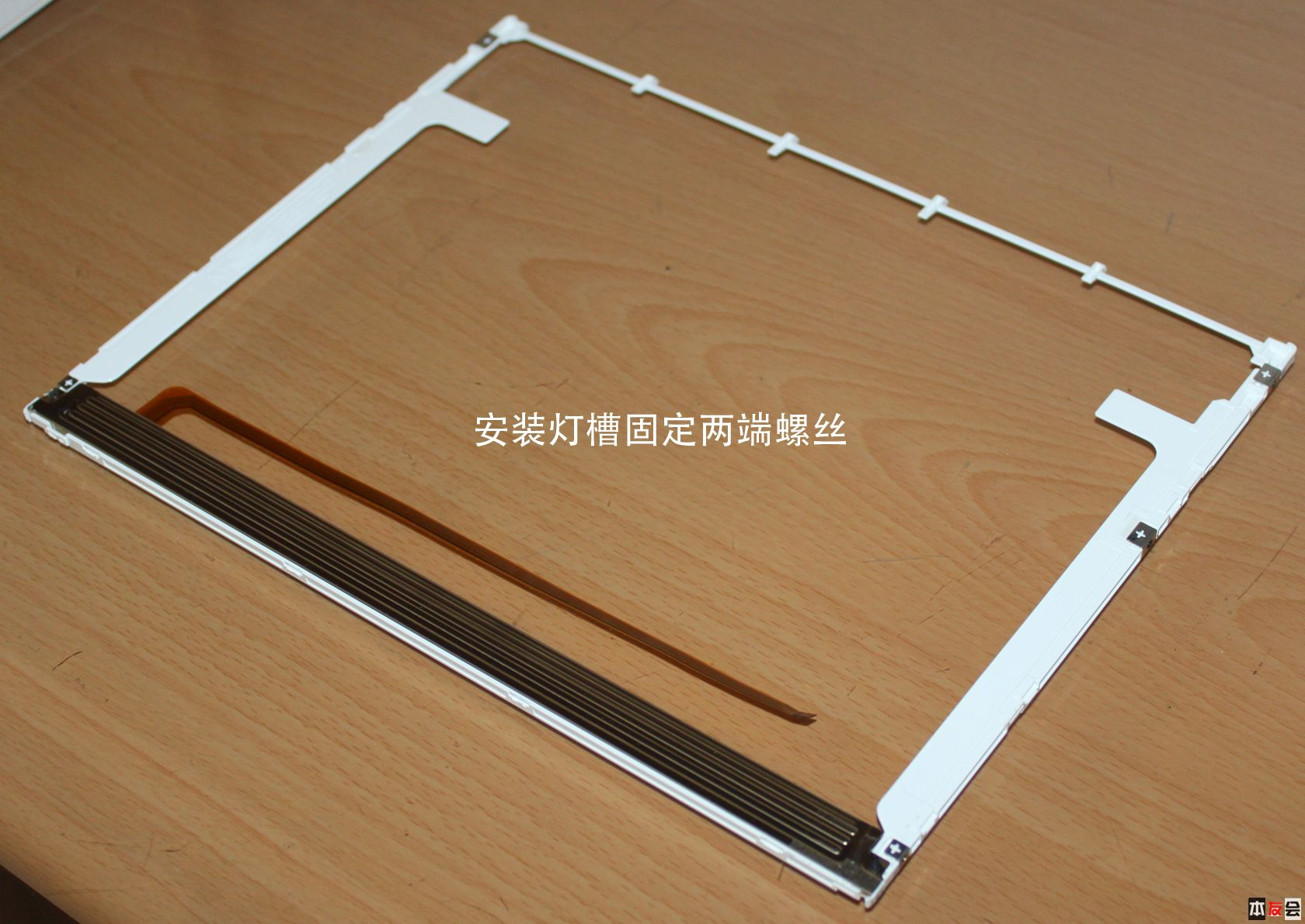 x61笔记本背光改led,我的经典之作哦!