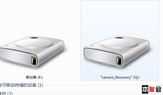 问个lenovo recovery的小问题.