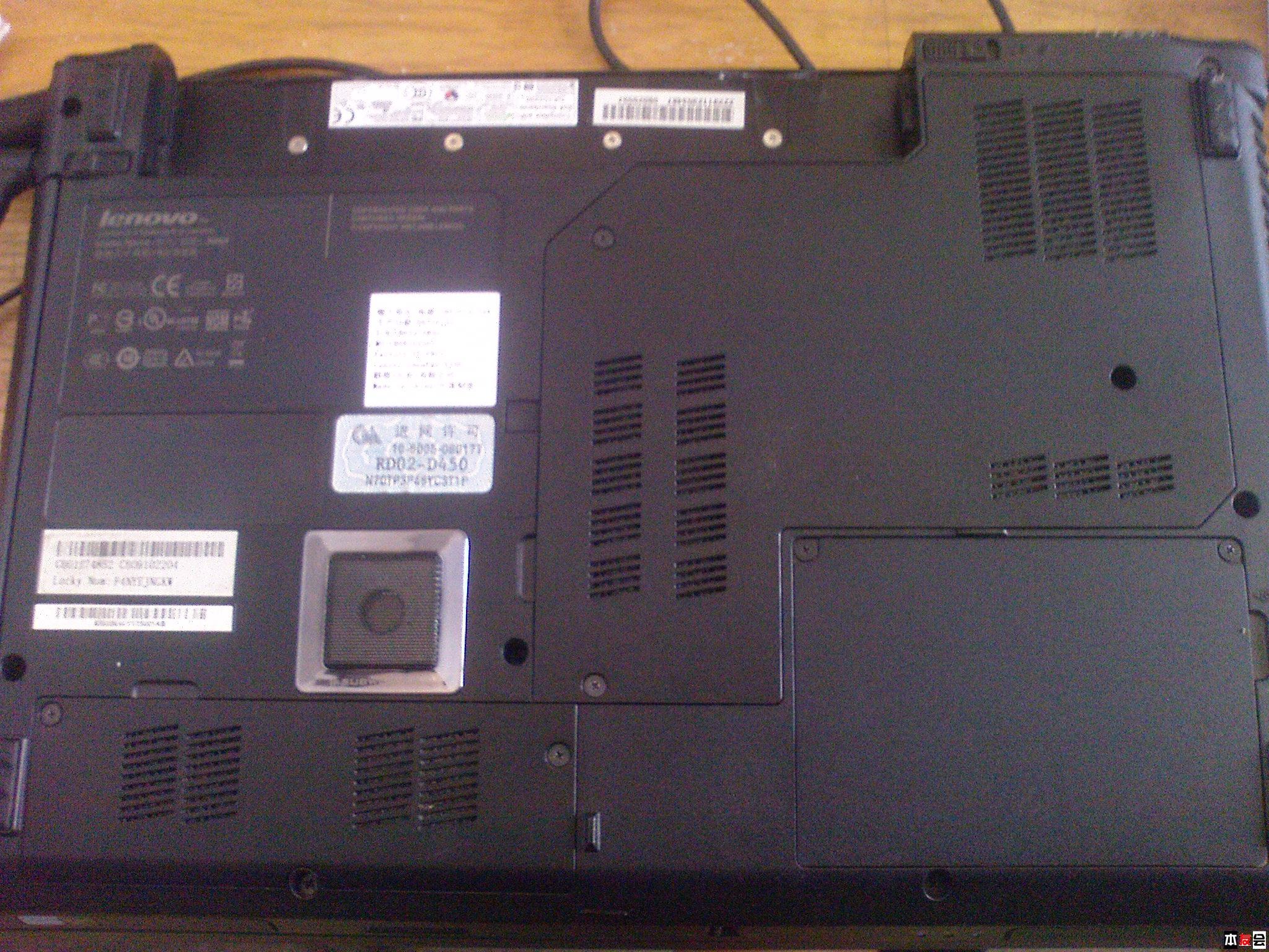 联想v450清灰,加内存,换硬盘图解教程