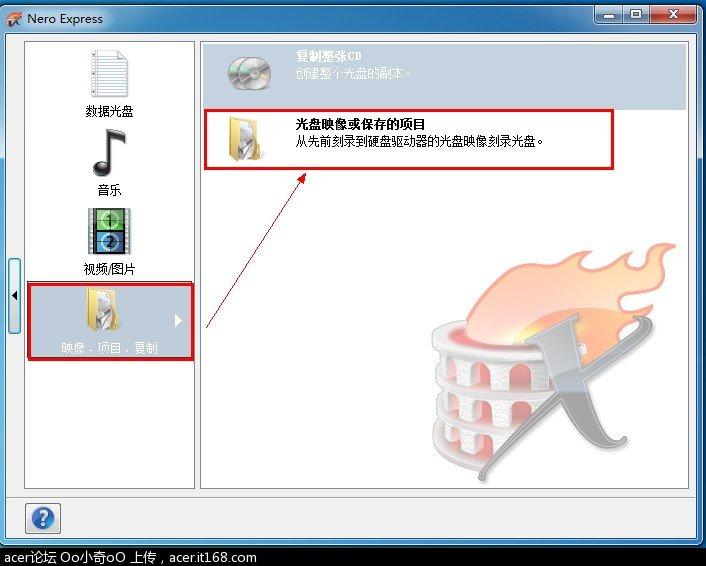 QQ截图20110924100539.jpg