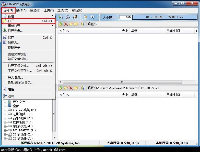 QQ截图20110924093840.jpg