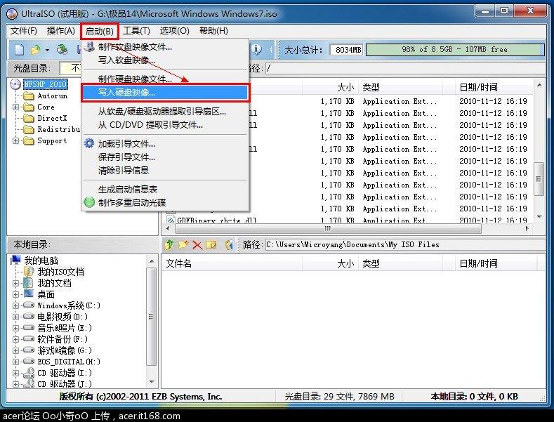 QQ截图20110924094234.jpg