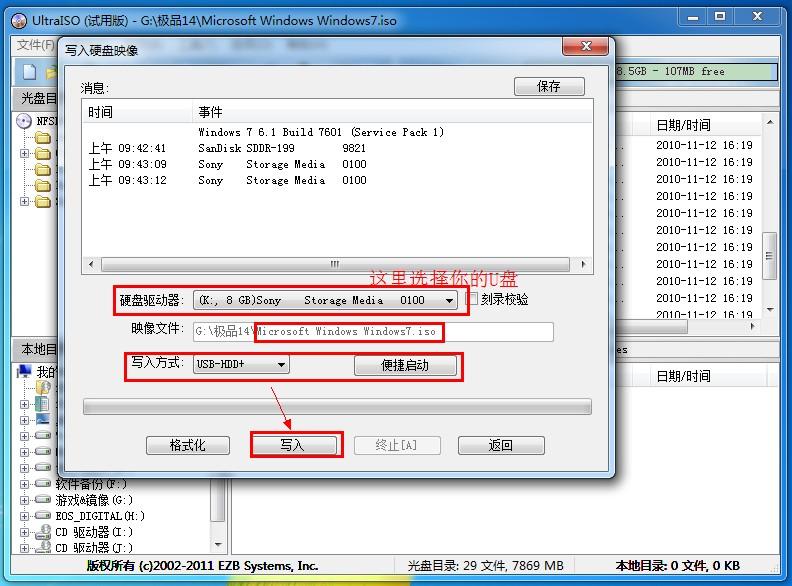 QQ截图20110924094444.jpg