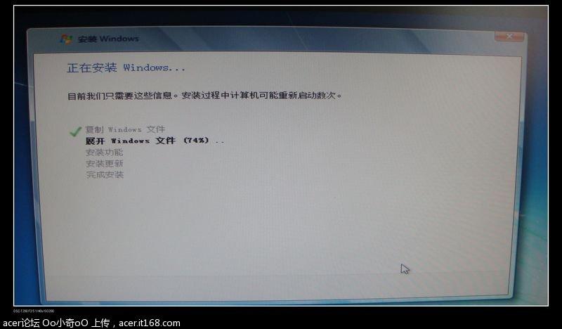 光盘装系统,最简单,图文windows7系统安装教程