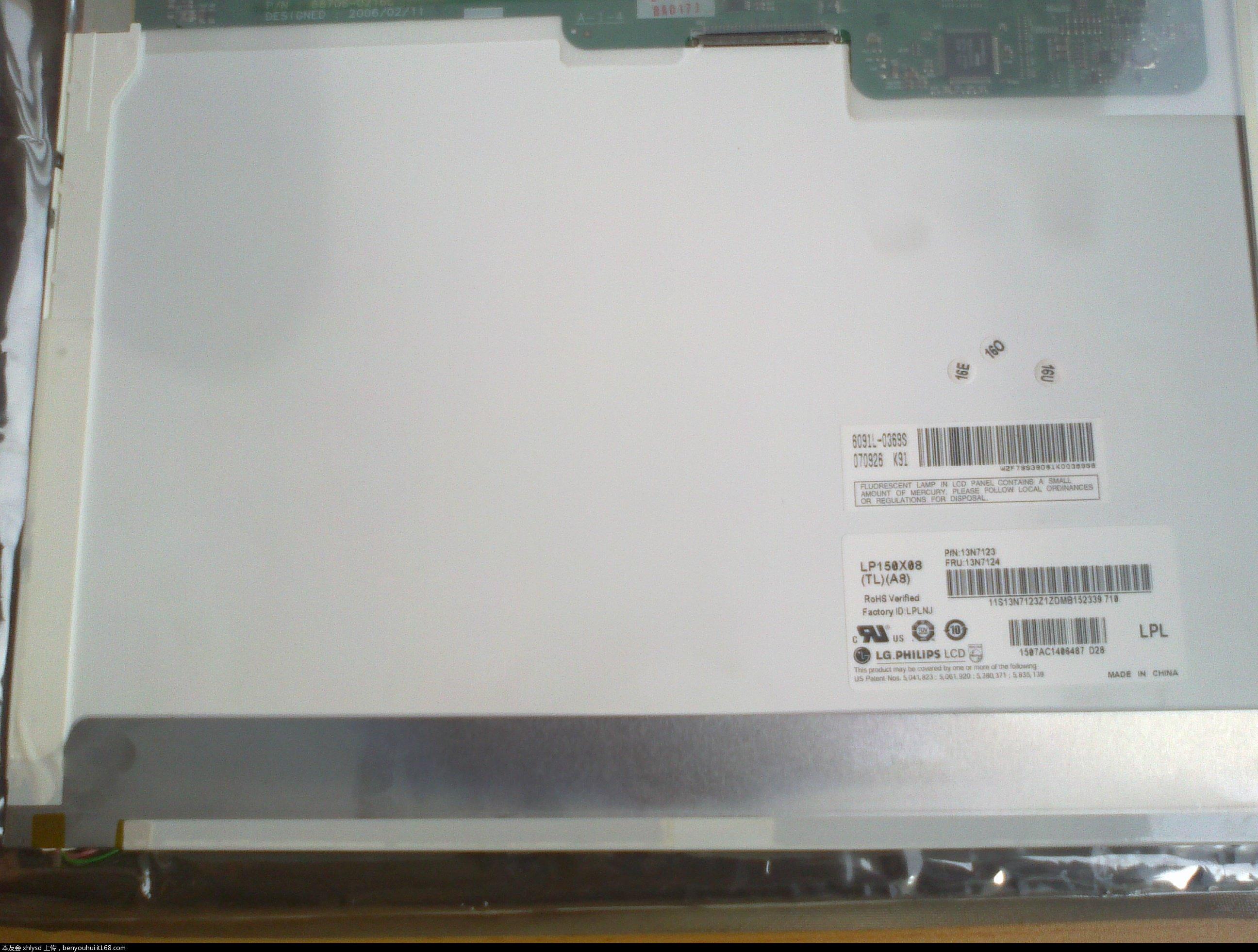 出售 thinkpad 自用 拆机r60i 液晶屏lp150x08 15寸高清图片