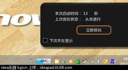 V370 开机 20111005_1047_001.jpg