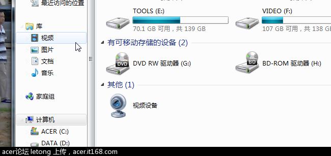 win7攝像頭軟件ecap圖片