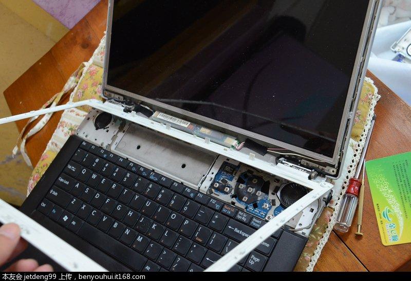 笔记本 笔记本电脑 800_547
