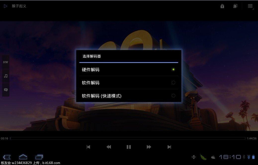 ...  sparkle 闪动的祖玛 【安卓4.0系统游戏】   冒泡斗地主