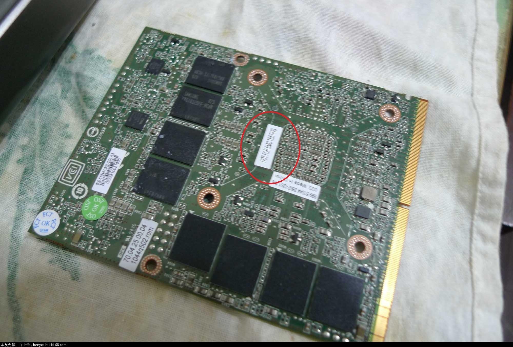 电路板 2000_1354