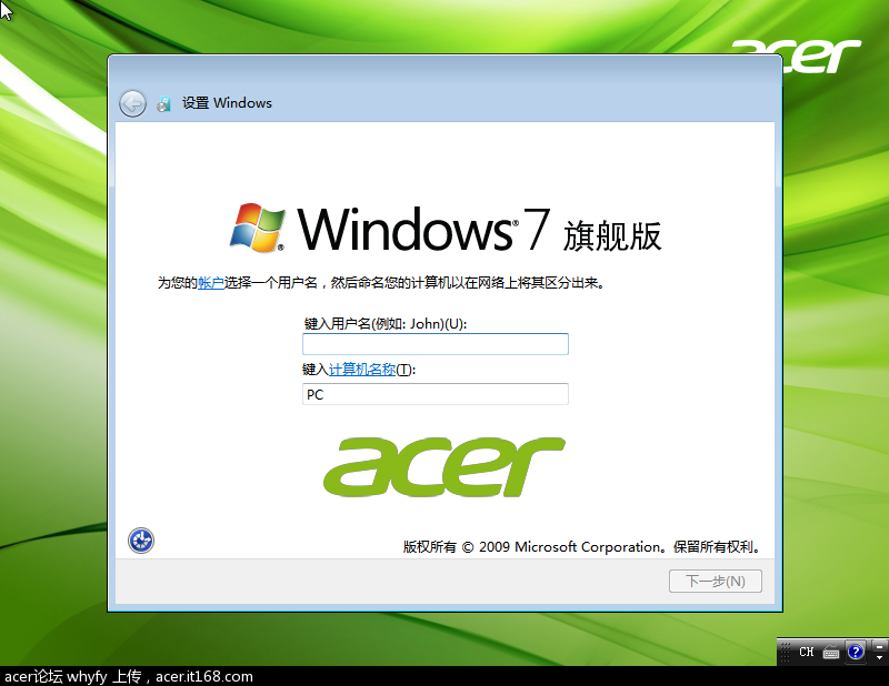Windows 7 x64 (2)-2011-12-04-14-04-39.png