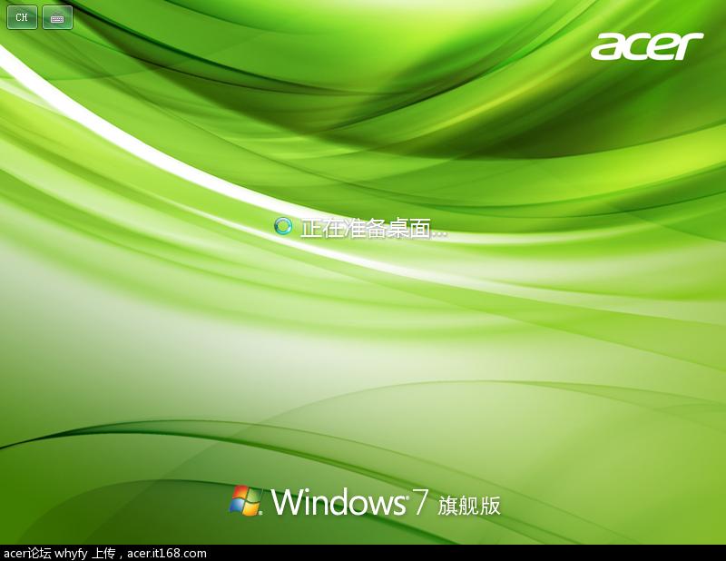 Windows 7 x64 (2)-2011-12-04-14-06-33.png