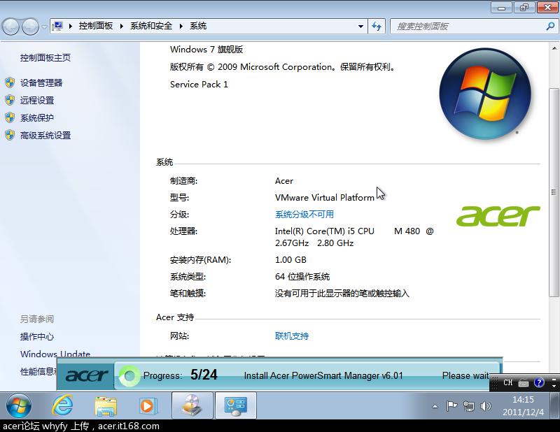Windows 7 x64 (2)-2011-12-04-14-15-22.png