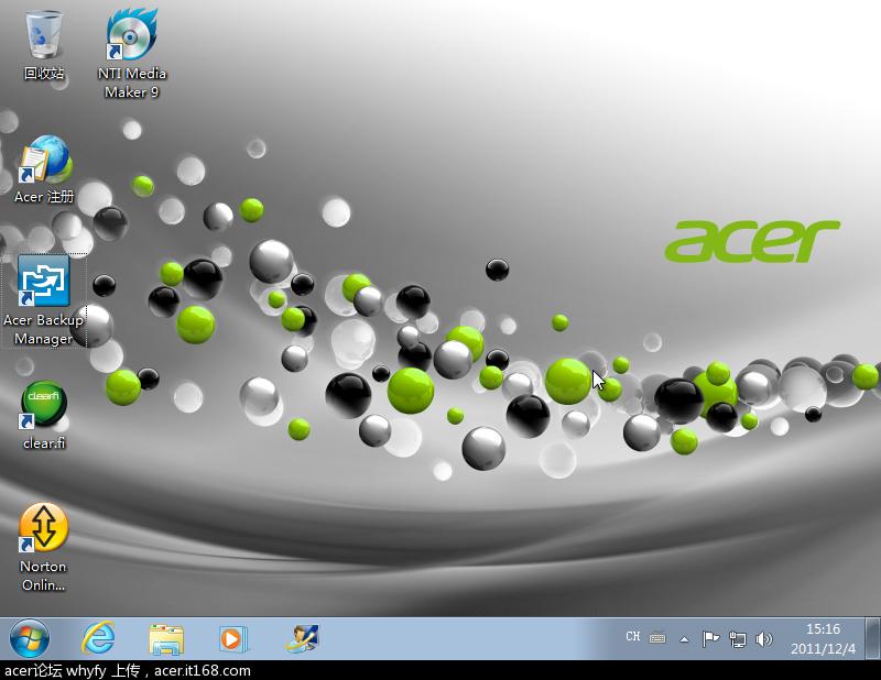 Windows 7 x64 (2)-2011-12-04-15-33-23.png