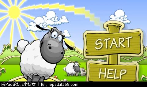 一群绵羊 简笔画