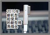 屏幕快照 2011-12-22 上午11.29.00.png