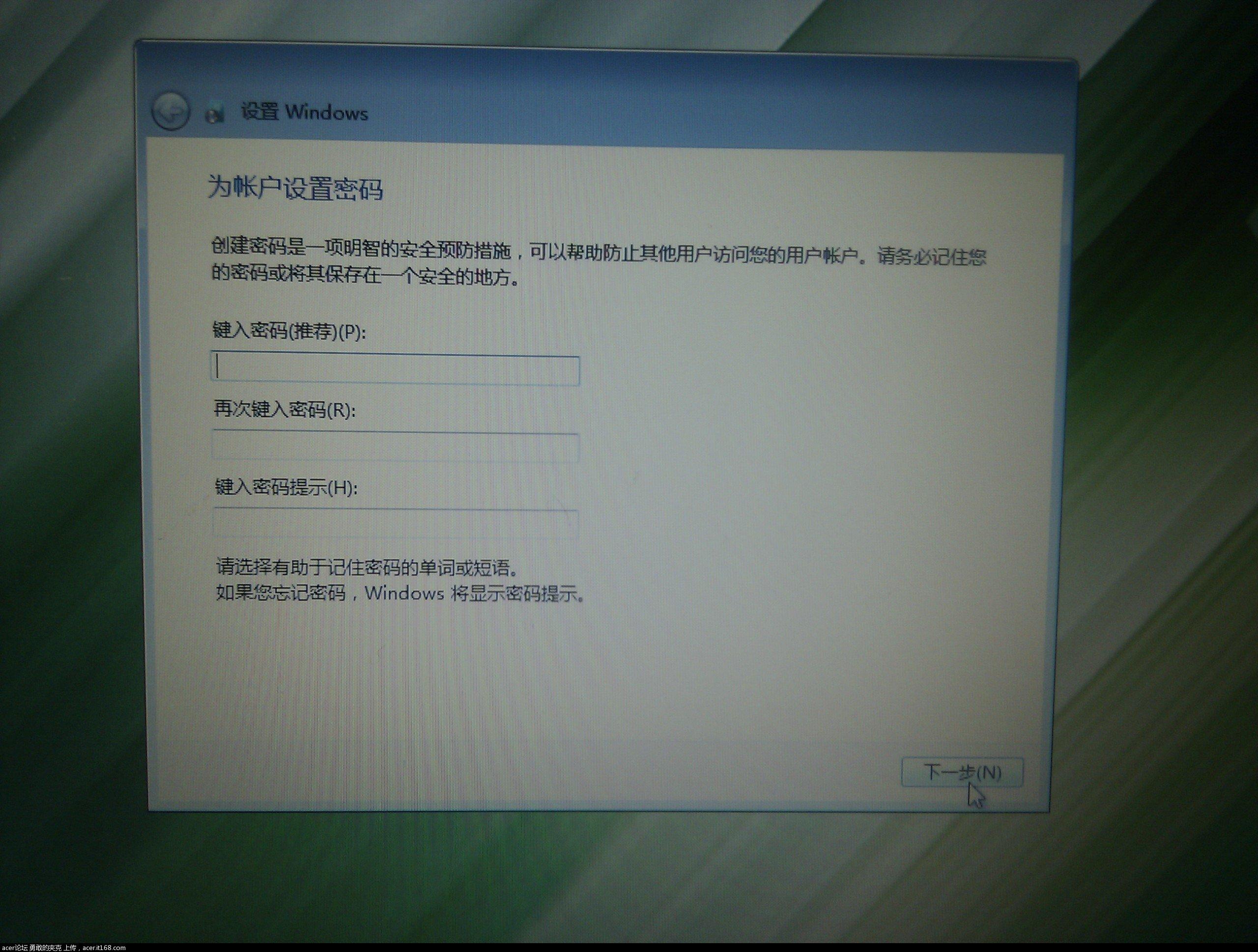 IMG_20111221_190458.jpg