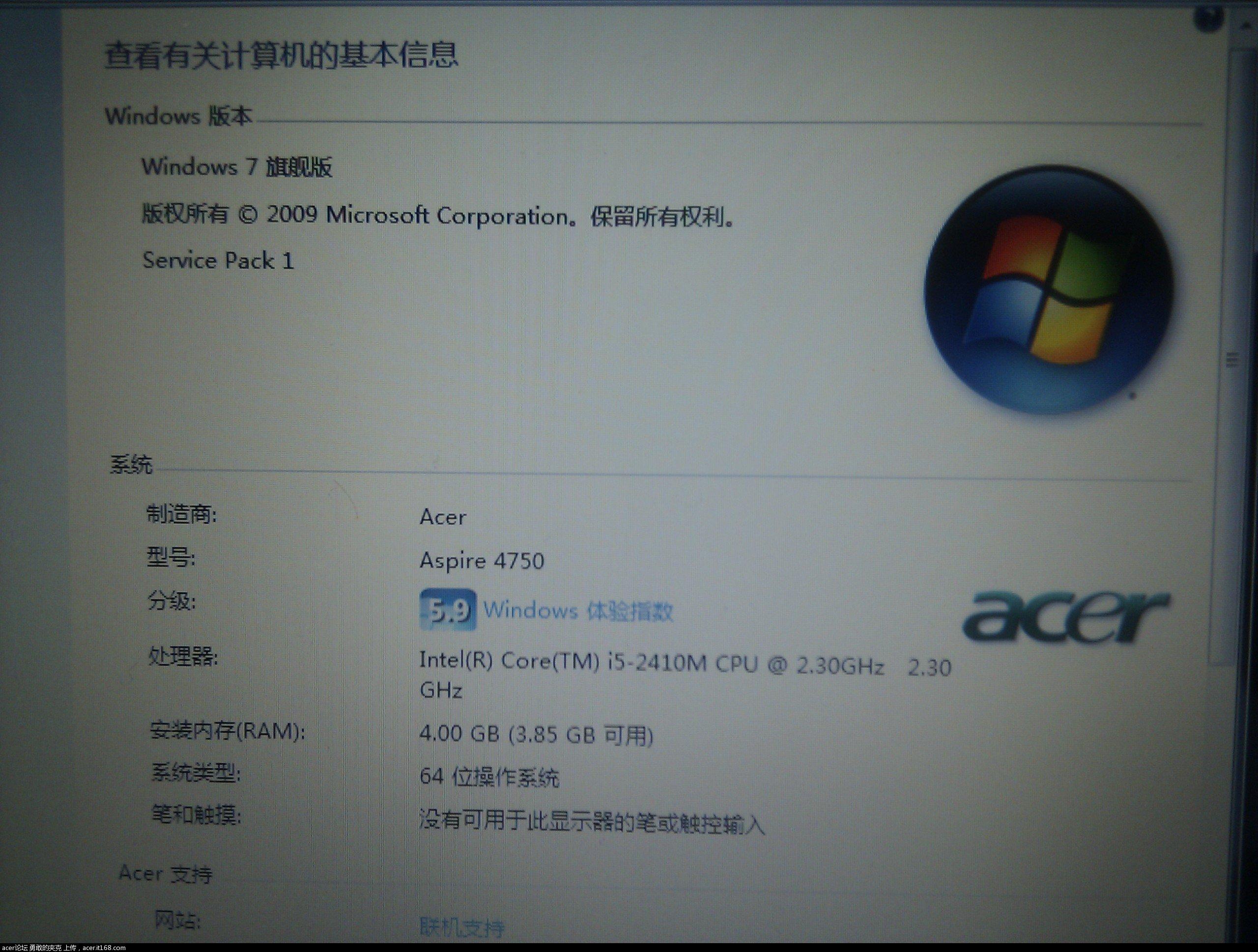 IMG_20111221_200704.jpg