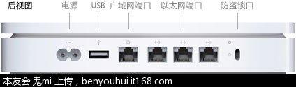 specs_backlabels_20080115.jpg