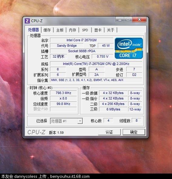 CPUZ-CPU.JPG