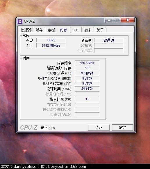 CPUZ-RAM.JPG