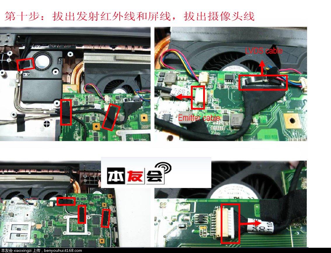 华硕g74主板结构图,拆机维修diy专用