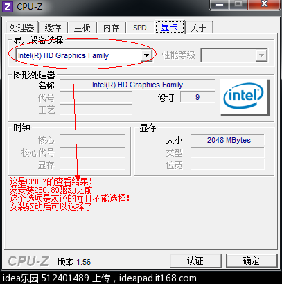 QQ截图20100301123320.png
