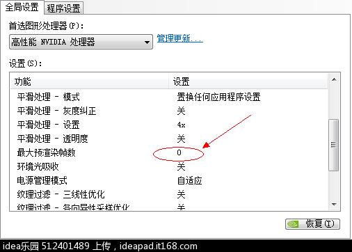 QQ截图20100301130808.png