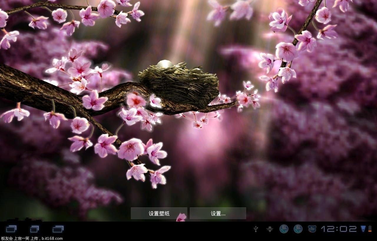 昂达vi40全屏软件 春意3d动态壁纸 v1.