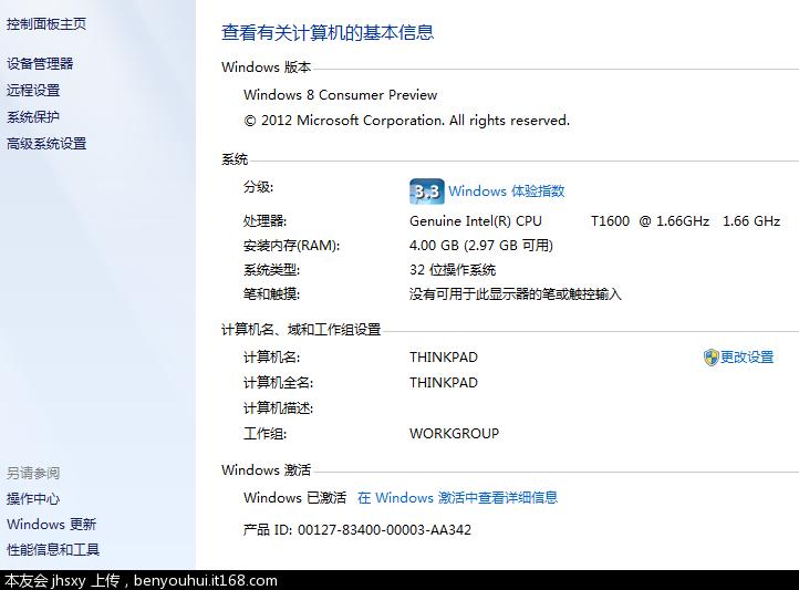🔥 Lenovo ACPI device driver for Windows 7, XP - ThinkCentre
