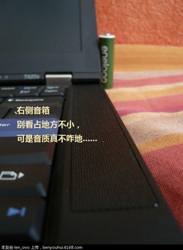 nEO_IMG_P1070615.jpg