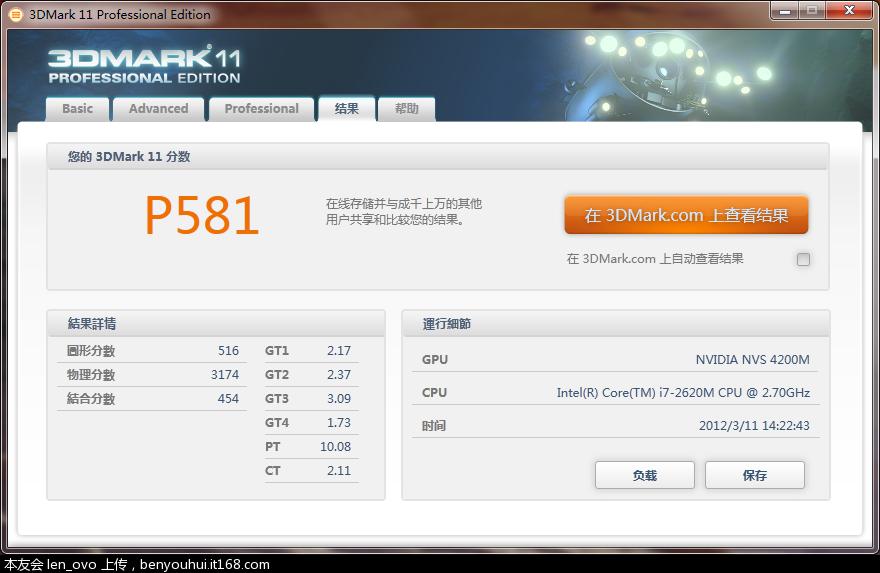 独显3d11.png