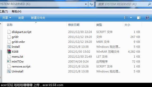 QQ截图20120314232752.png