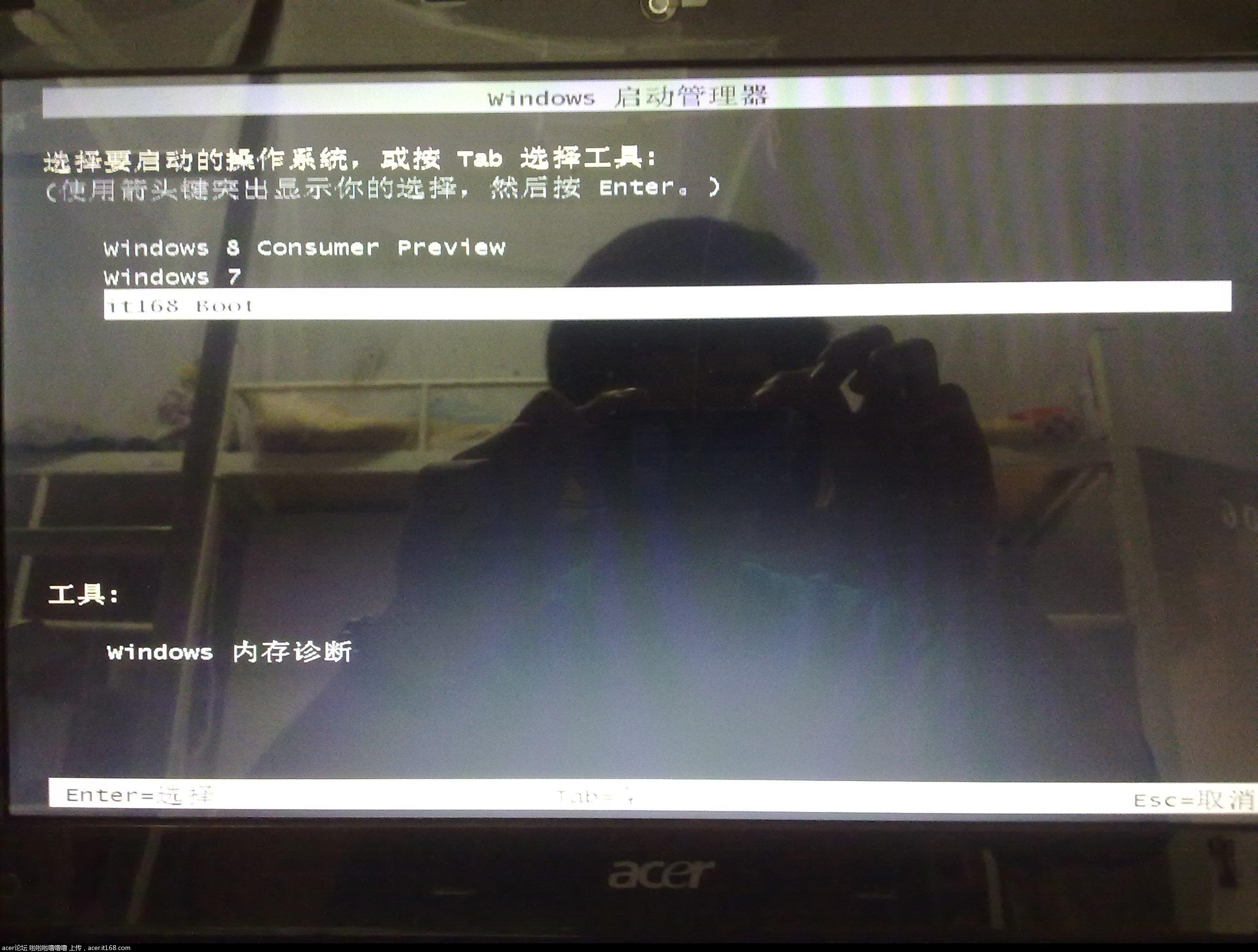 20120314010.jpg