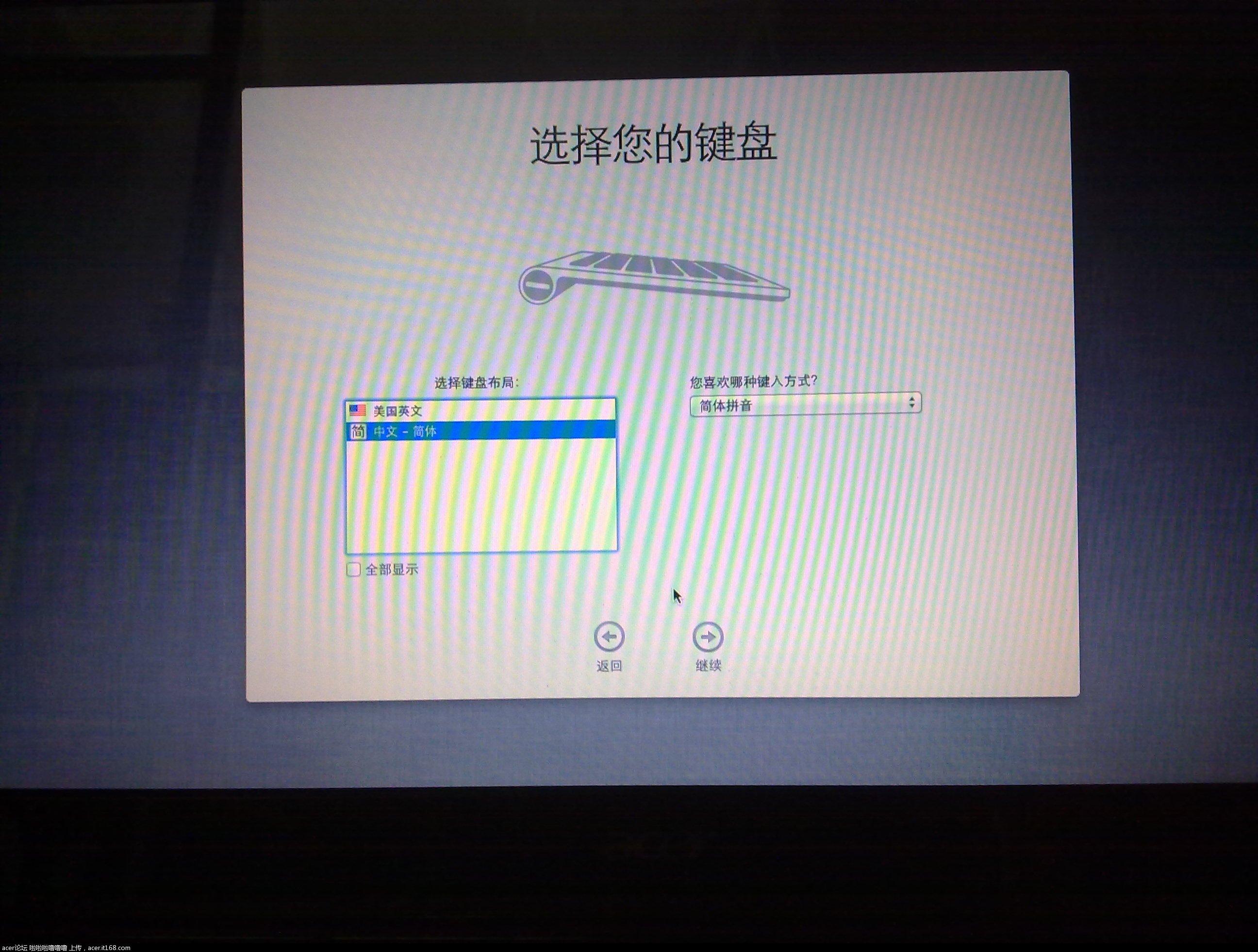 20120314038.jpg
