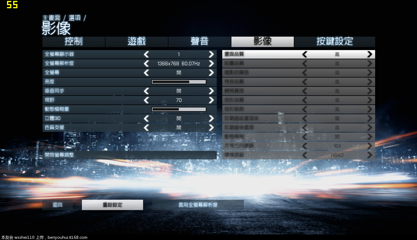 BF3 2012-03-22 13-57-08-26.png