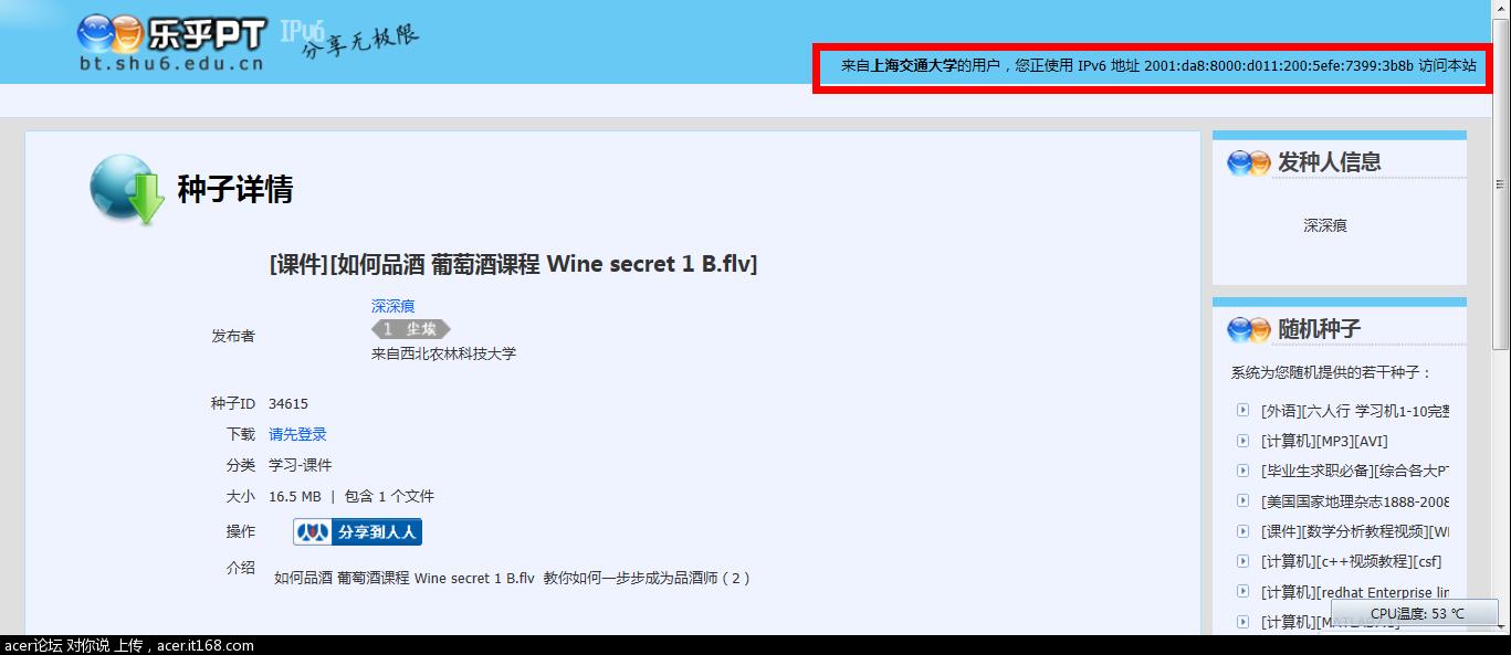 QQ截图20120323214025.png