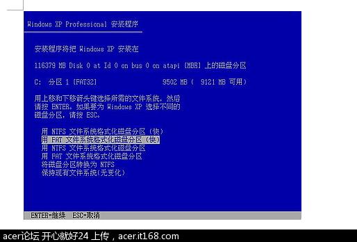 win7开机f8进入修复计算机,cmd装xp