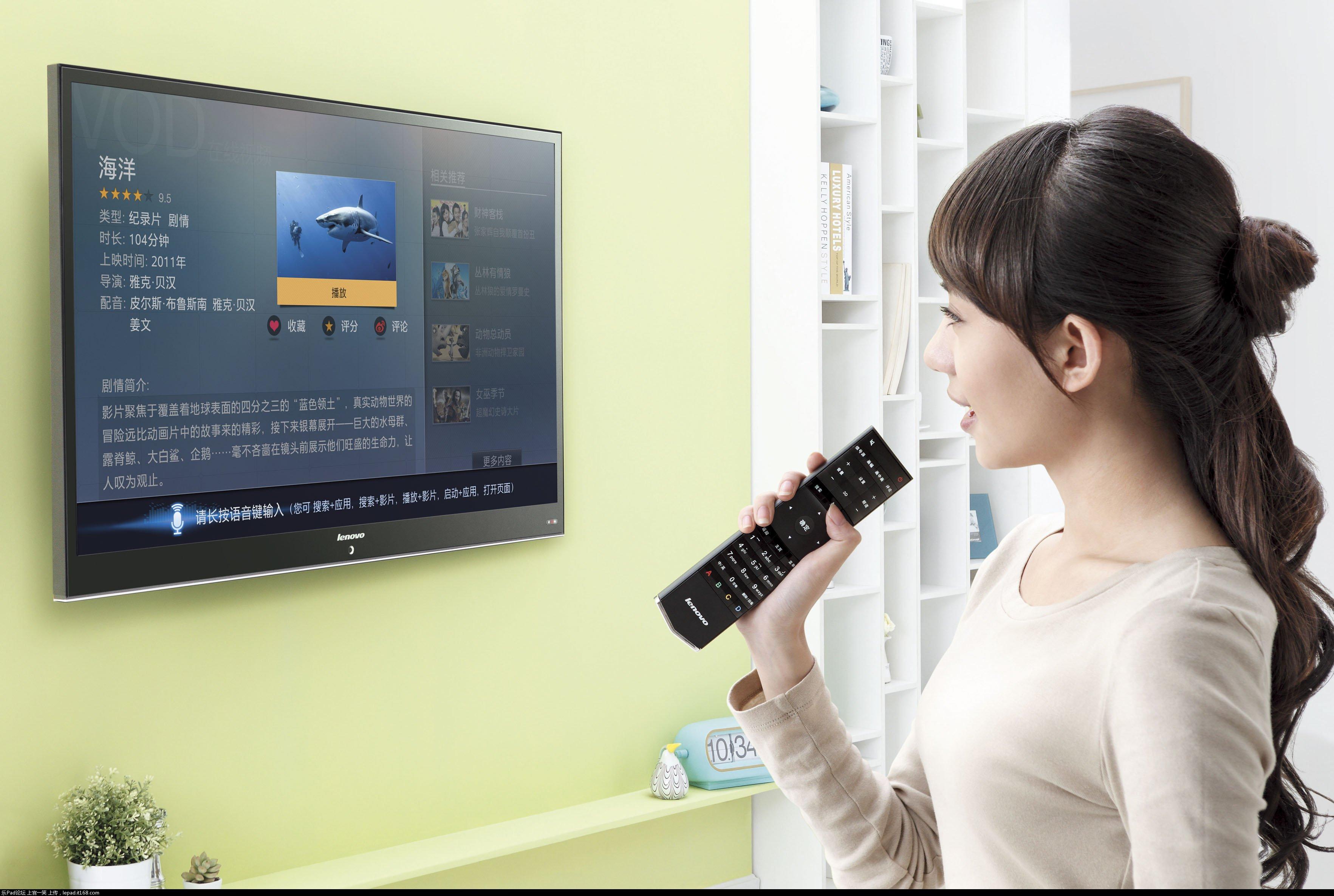 12-语音控制120102A_0821-cmyk.jpg
