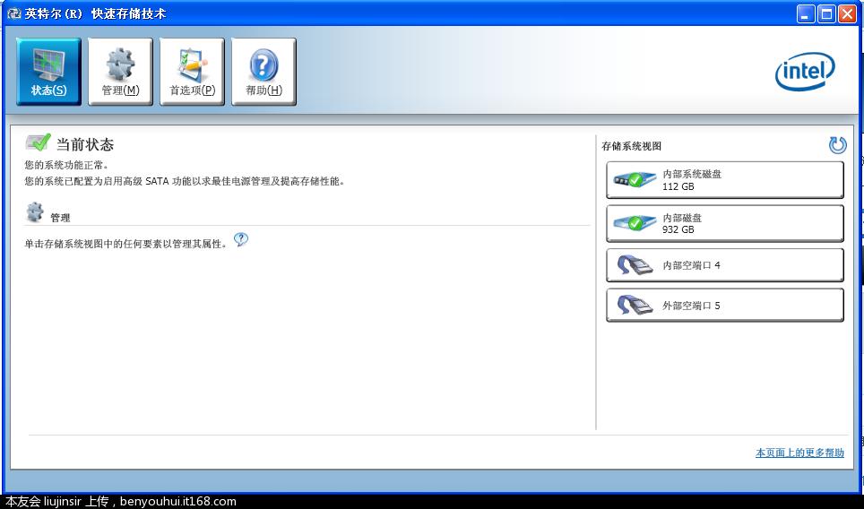 QQ截图20120502143731.png