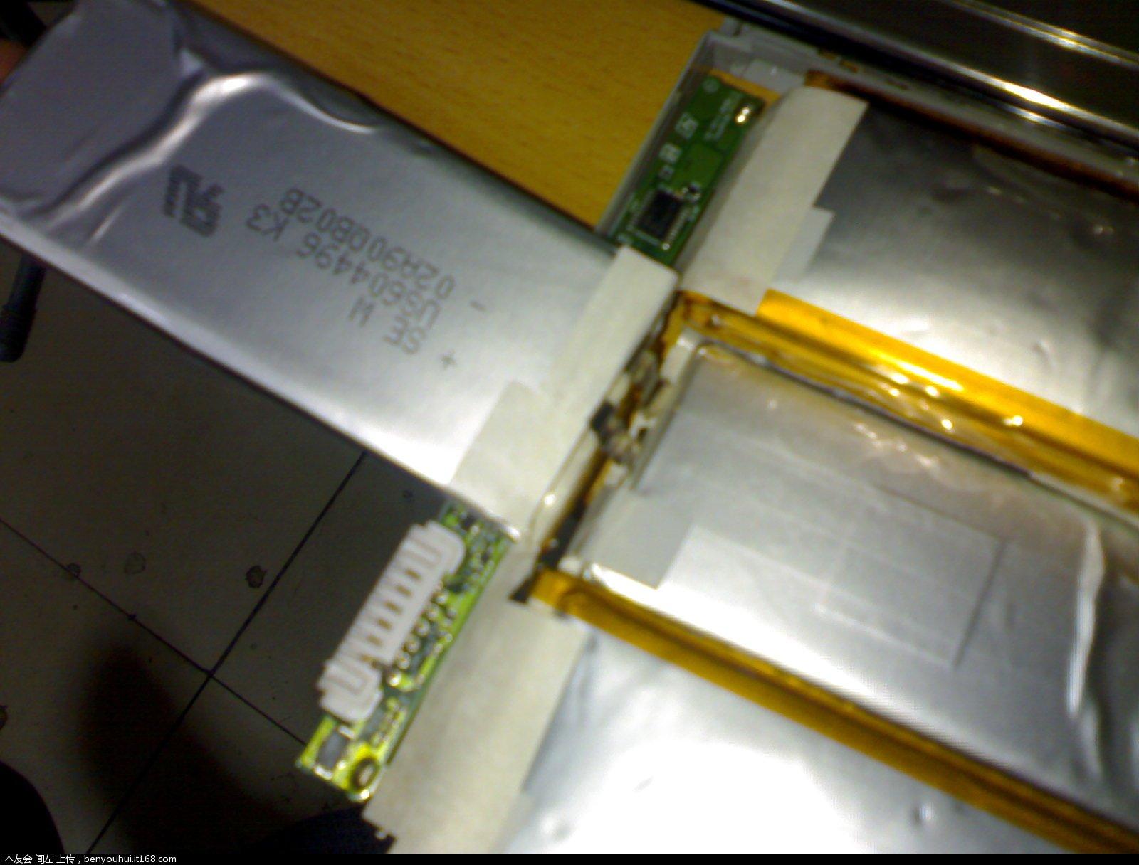 苹果电池内部