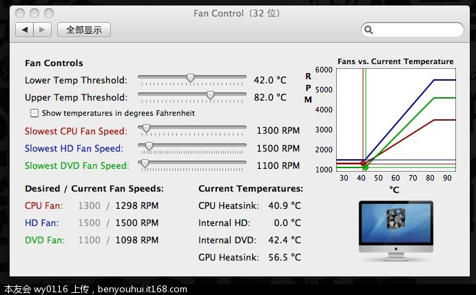 屏幕快照 2012-05-07 上午04.29.24.jpg