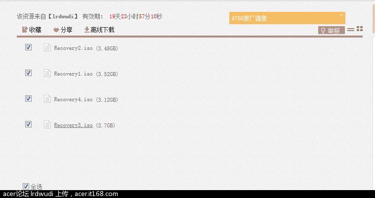 QQ截图20120510162822.png