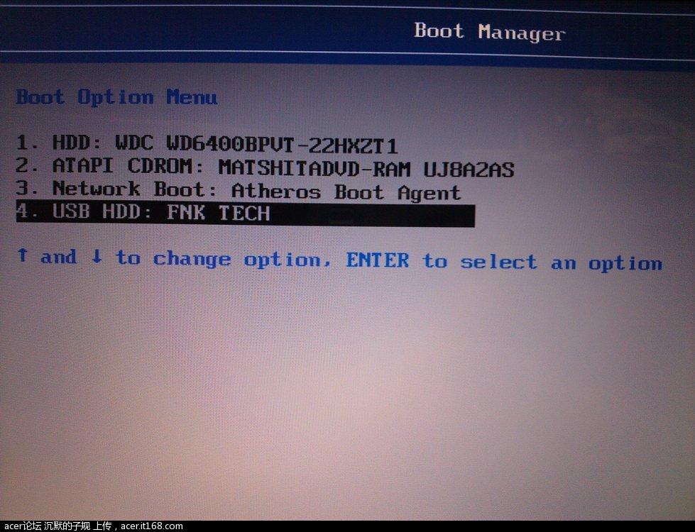 选择U盘启动.jpg
