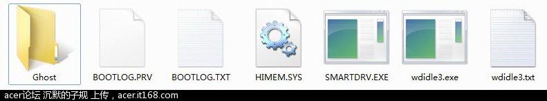 最后U盘中应有如下文件.jpg