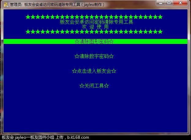 QQ截图20120531115407.png