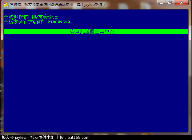 QQ截图20120531115419.png