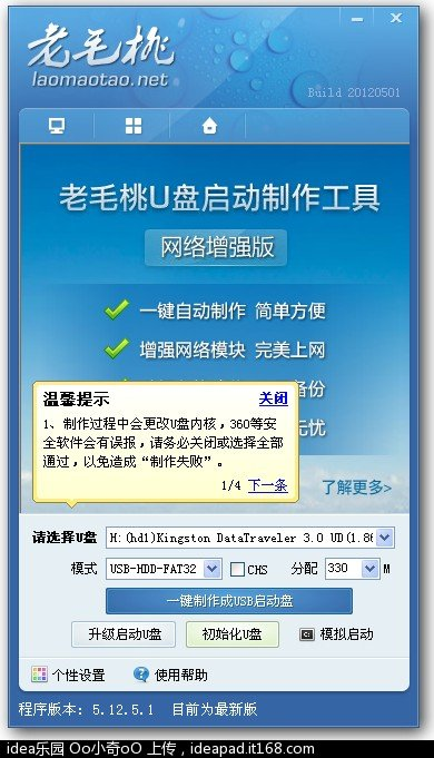 QQ截图20120603122810.jpg