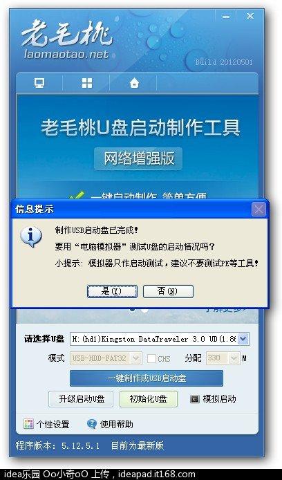 QQ截图20120603122840.jpg