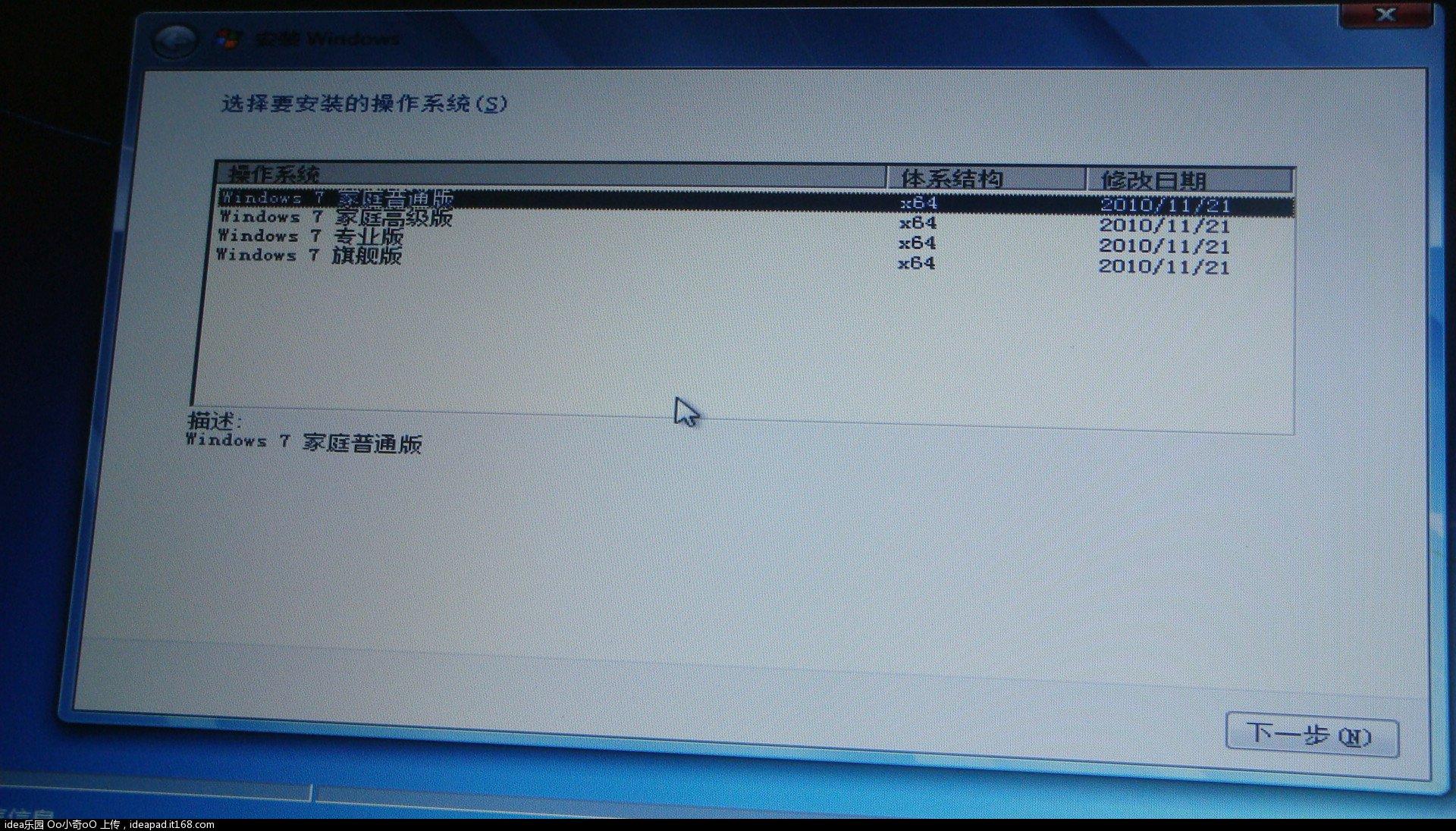 DSC05294.JPG